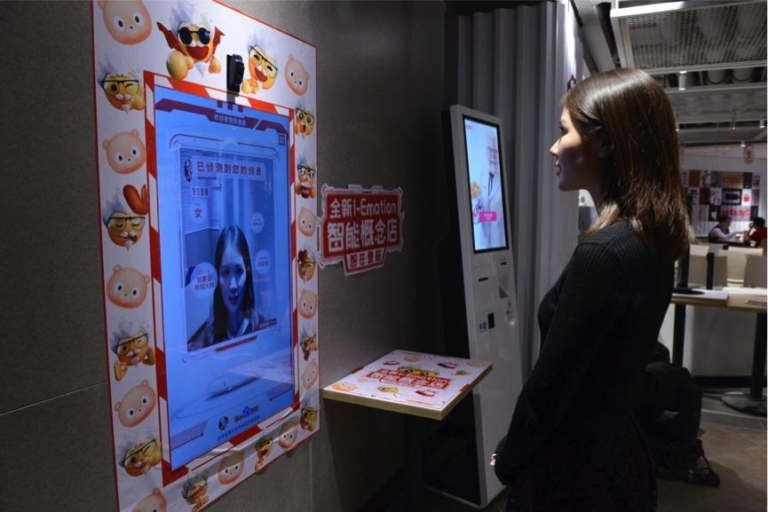 В Китае «умный ресторан» KFC подбирает меню, изучив клиента