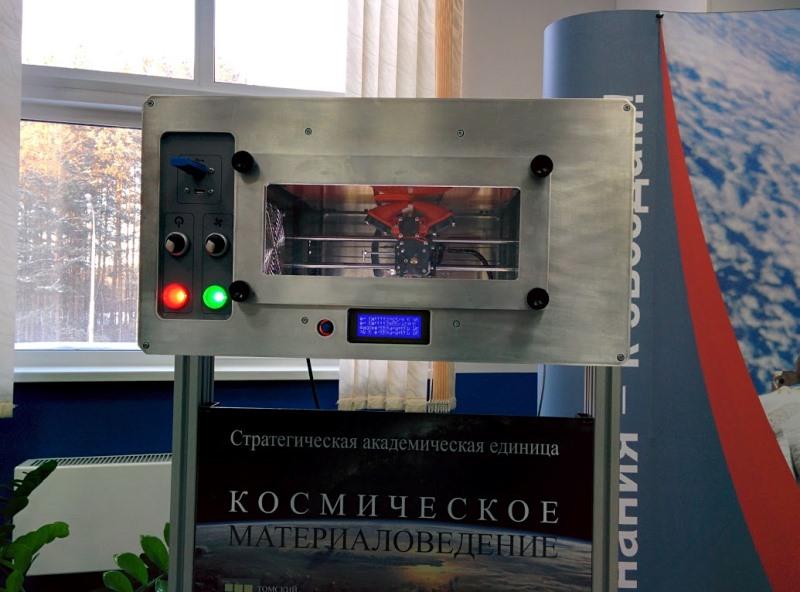 Вконце 2018г 3D-принтер сибирских учёных отправится наМКС