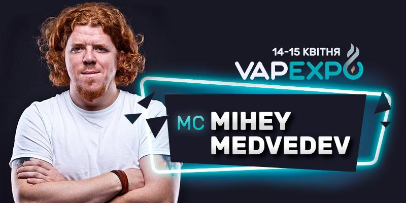 В кращих традиціях ! Mihey Medvedev  стане голосом VAPEXPO Kiev 2018!