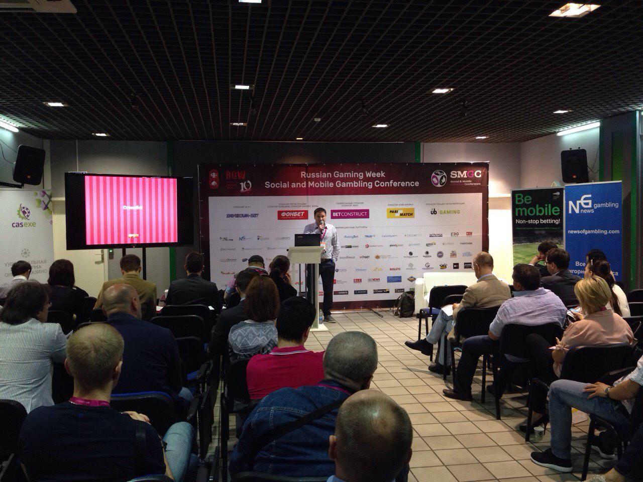 В Москве начала работу юбилейная выставка-форум Russian Gaming Week 2016