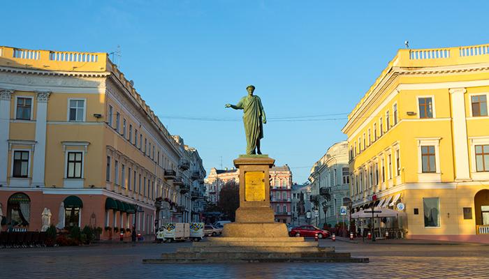 В Одессе установили первый криптомат