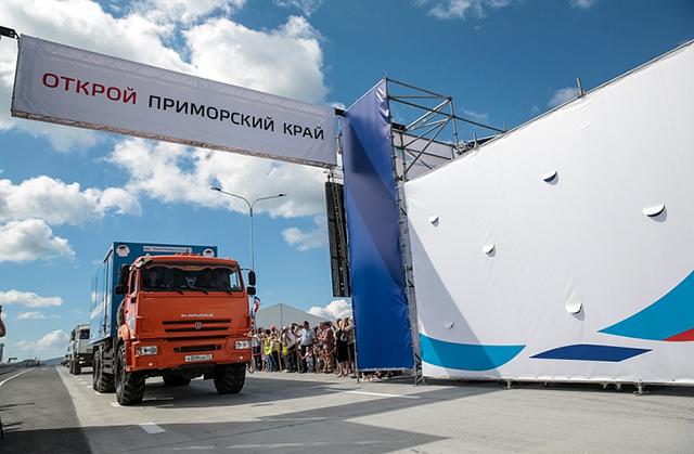 В Приморье открыта трасса, соединяющая игорную зону с аэропортом
