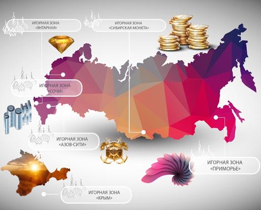 В России будет шесть игорных зон