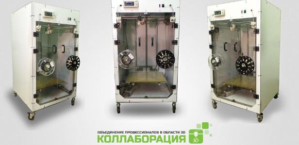 В России будут использовать отечественный 3D-принтер для авиастроения