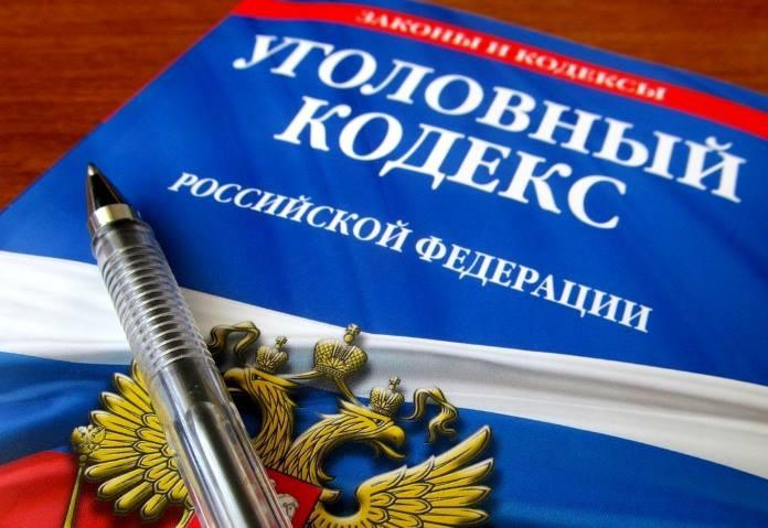 В России может быть введена уголовная ответственность за сдачу в аренду помещений под игровые клубы