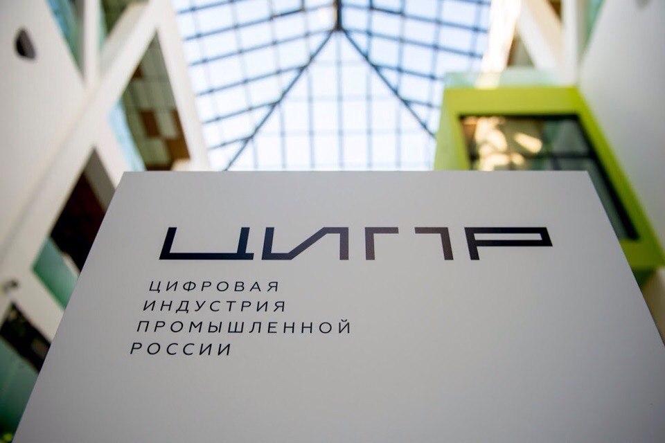 В России скоро запустится первая сеть для устройств Интернета вещей