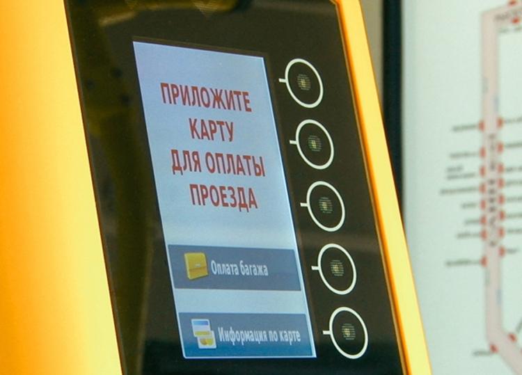 В России запустят услугу «электронная карта» для туристов