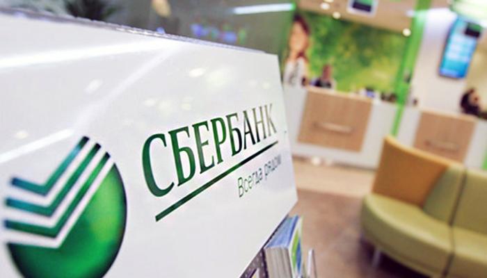 В «Сколково» состоится хакатон от Сбербанка с призовым фондом 1,5 млн руб.