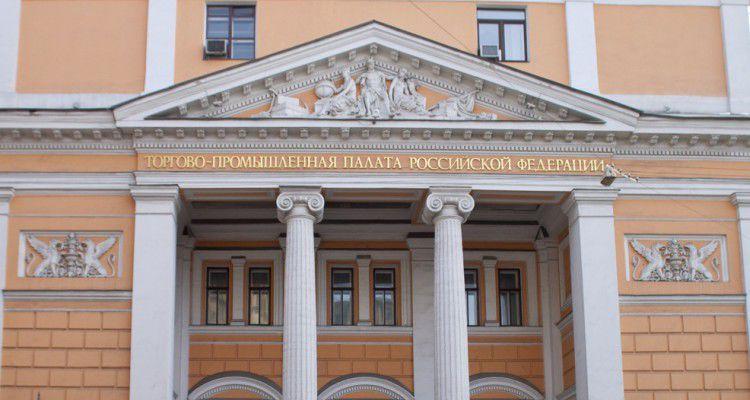 В ТПП России открыли подкомитет по вопросам БК и тотализаторов