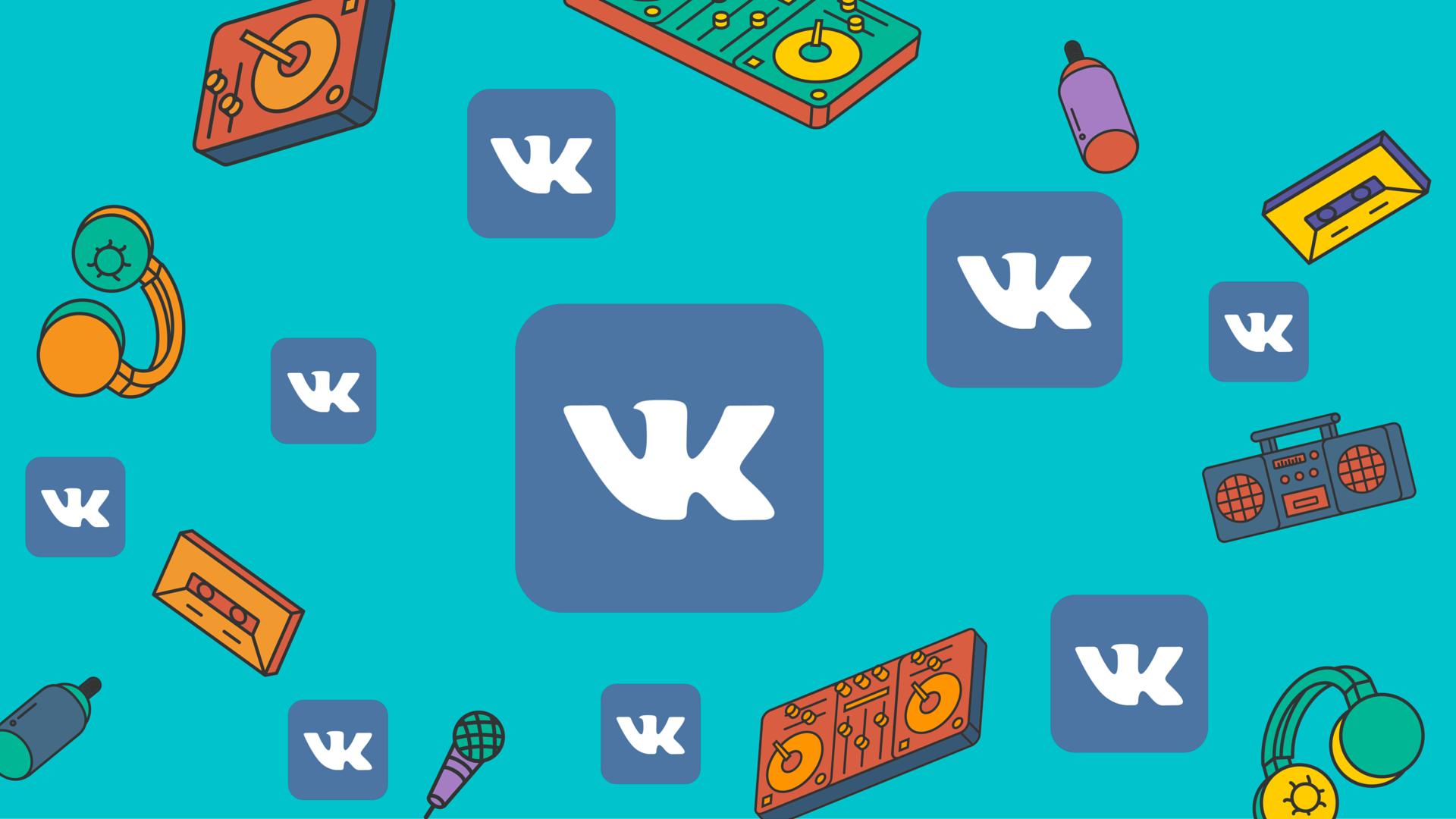 В VK появилась возможность вести переписку от имени группы или публичной страницы