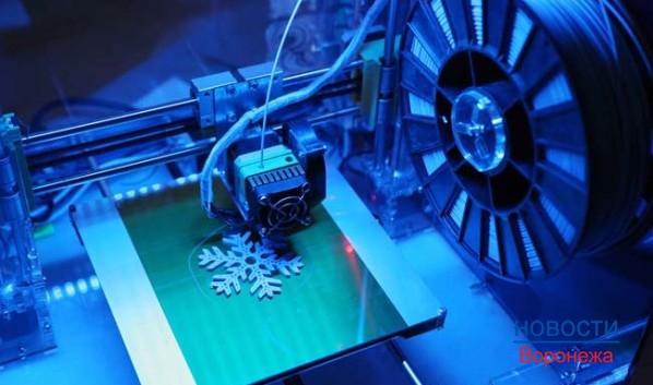 В Воронеже создали принципиально новый 3D-принтер
