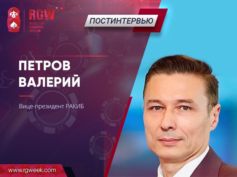 Валерий Петров: «Применять блокчейн в бизнесе как систему можно. И нужно»