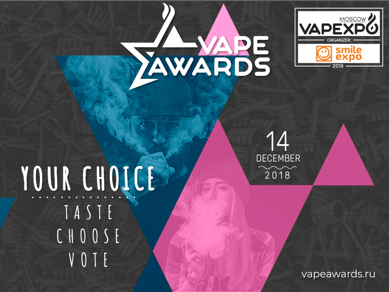 Vape Awards ceremony: who will determine winners this winter?