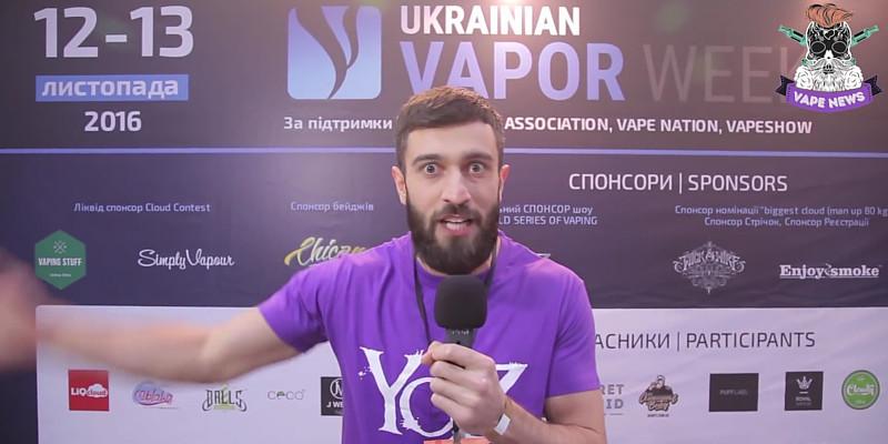 Vape Week 2016 Kiev: вспомним, как это было