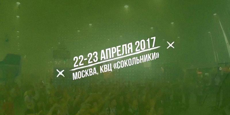 VAPESHOW Moscow 2017 – самое топовое вейп-событие апреля!