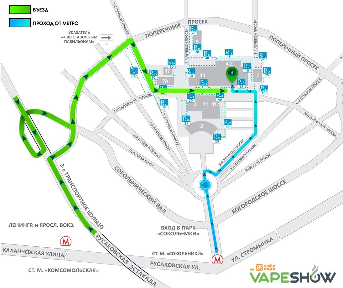 VAPESHOW Moscow: как удобнее всего добраться?