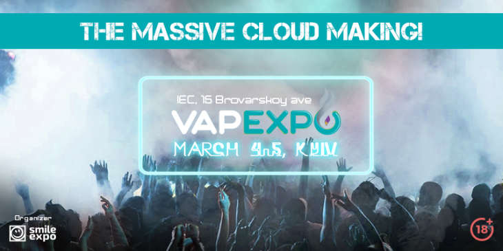 VAPEXPO Kiev 2017 will beat its own record for the biggest vapor cloud
