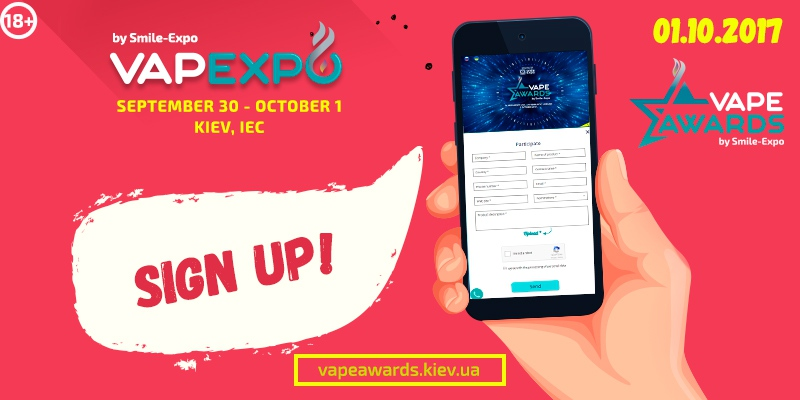 VAPEXPO Kiev Awards: are you sure that your products are the best in the vape market? Register!