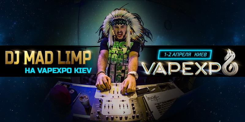 VAPEXPO KIEV будут сопровождать сеты DJ MAD LIMP