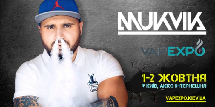 VAPEXPO KIEV прокачають круті сети від DJ Mukvik