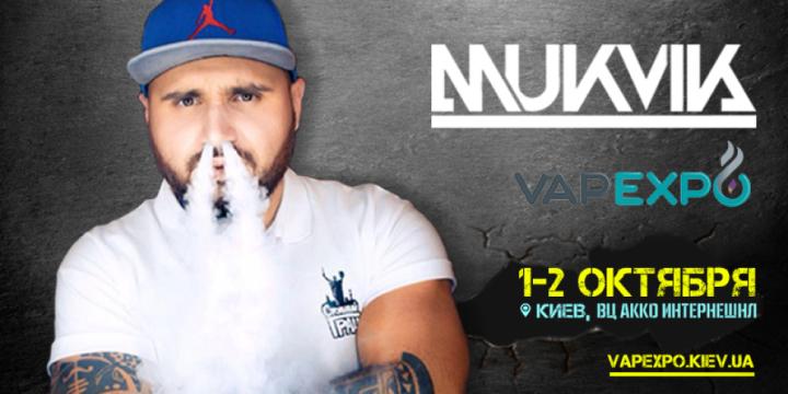 VAPEXPO KIEV раскачают крутые сеты от DJ Mukvik