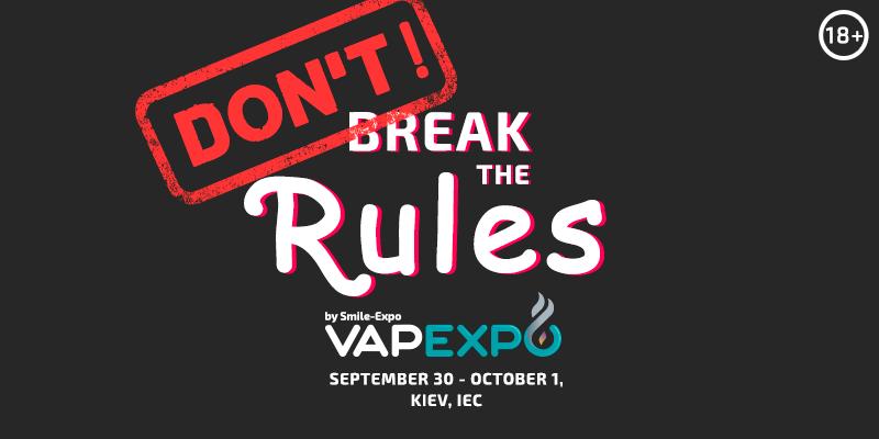 VAPEXPO Kiev: rules for WSOV participants