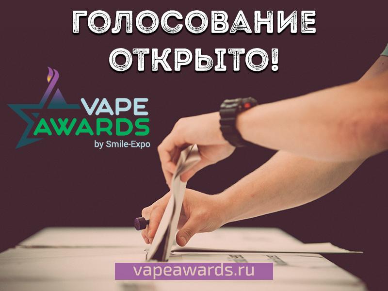 VAPEXPO MOSCOW Awards: зашел, увидел, проголосовал