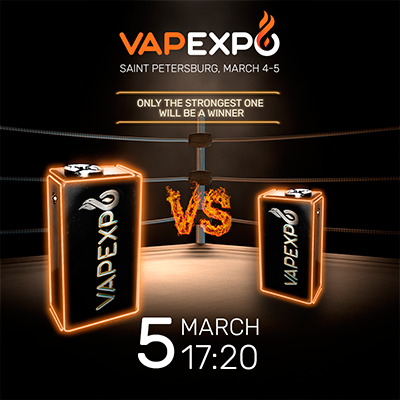 VAPEXPO SPB 2017: announcing winners of a contest by Moscow Vape CustΩm Shop
