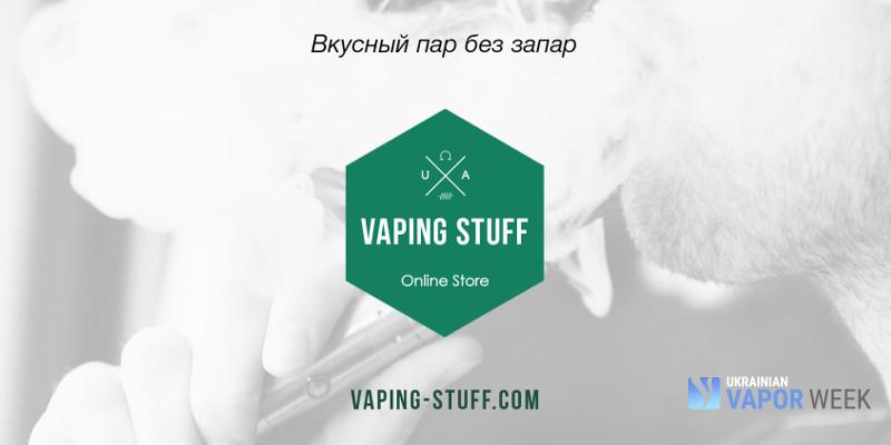 Vaping Stuff: почему Simply Vapour могут парить все и в чём фишка Café Raser