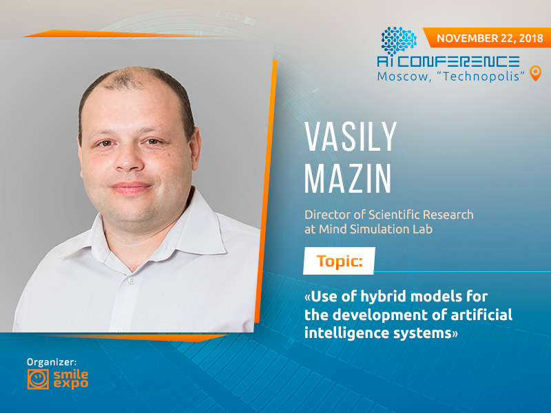 Vasily Mazin of Mind Simulation Lab will be a speaker of AI Conference