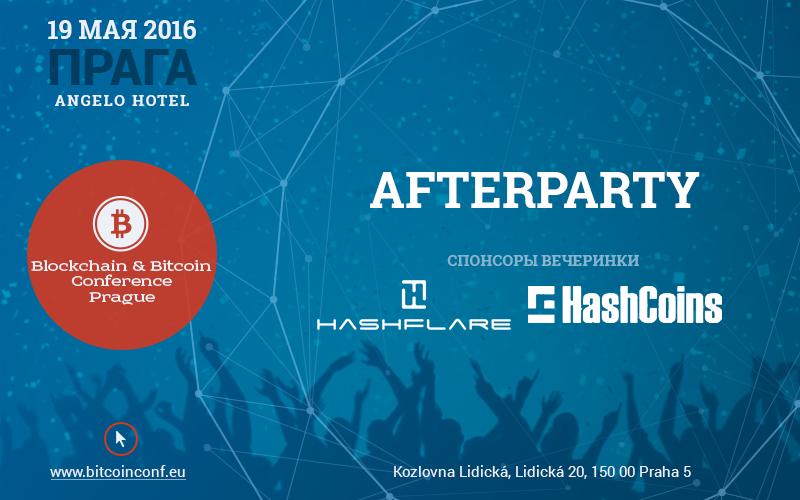 Вечеринка в ресторане – для гостей и участников Bitcoin & Blockchain Conference Prague