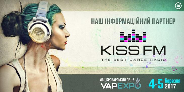 Вейпери слухають KISS FM! Радіохвиля стала інформаційним партнером VAPEXPO Kiev 2017