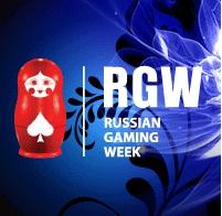 Выставка-конференция RGW Минск пройдет в белорусской столице уже этой весной!