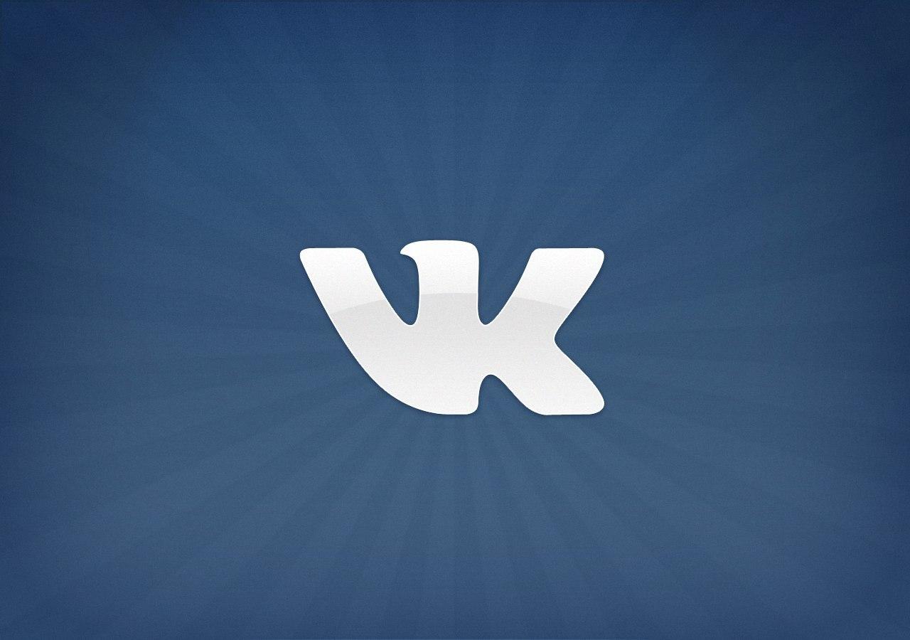 «Вконтакте» будет следить за качеством рекламы в сообществах