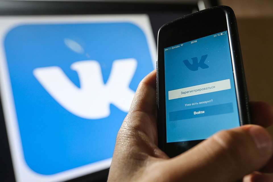 «ВКонтакте» разрешила рекламу криптовалютных проектов, бирж и ICO
