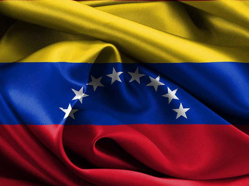 Власти Венесуэлы хотят выпустить национальную криптовалюту