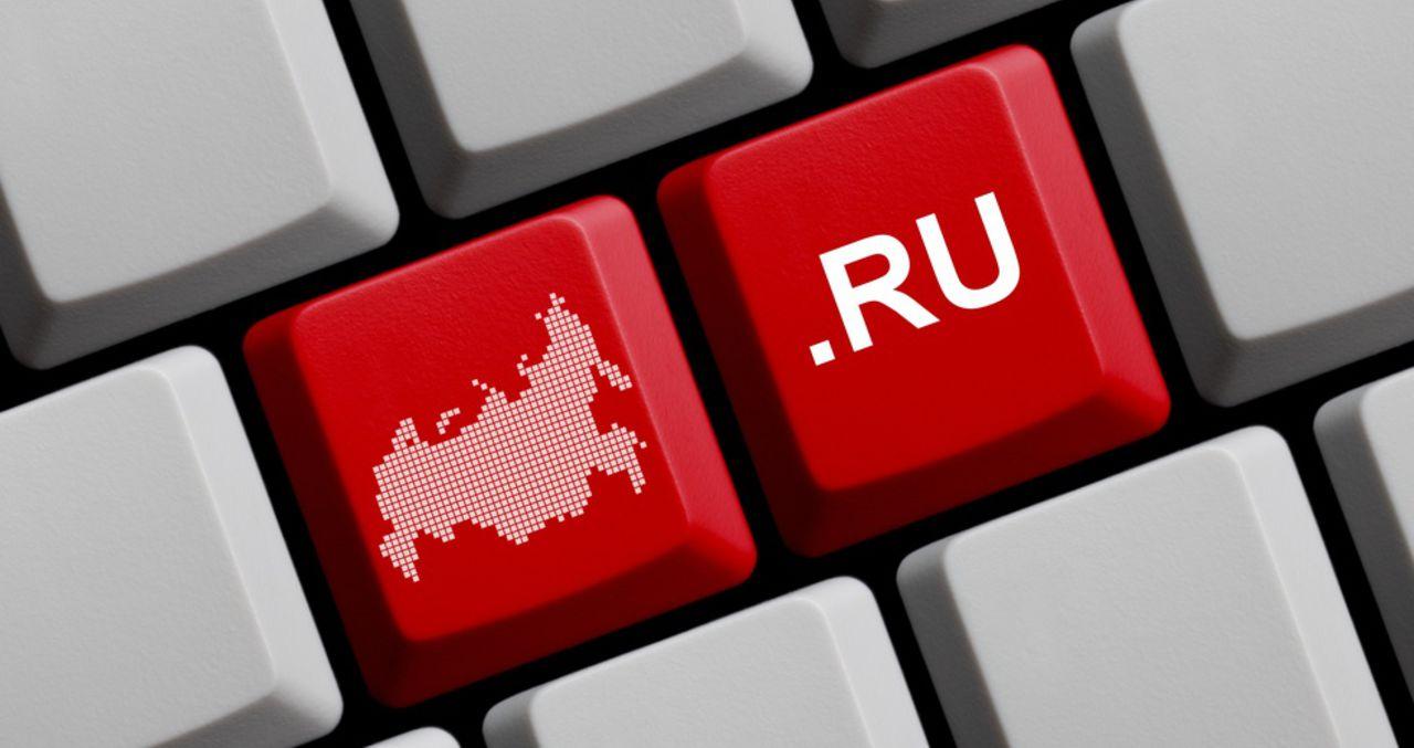 Внутренний интернет-трафик к 2020 году будет проходить через российские серверы