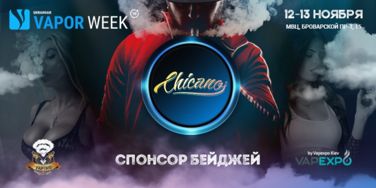 Сучасна зірка Chicano стала спонсором Ukrainian Vape Week