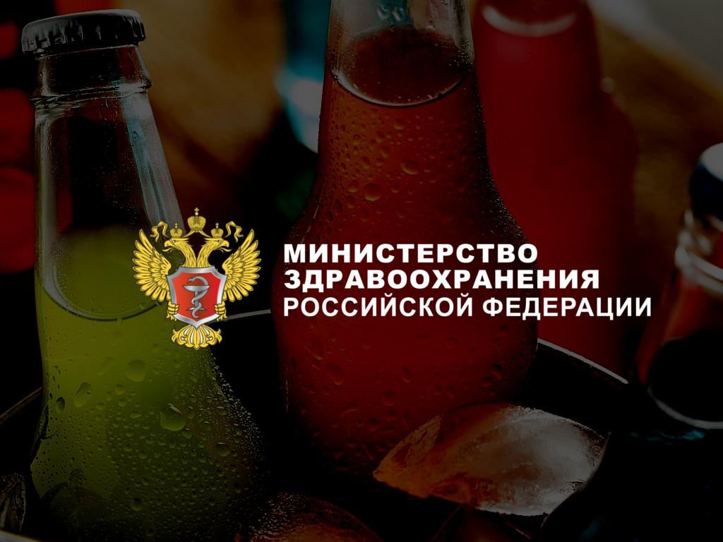 Вредных продуктов в России станет меньше
