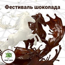 "Chocolate Happiness: Moscow to Host Most Unusual ""Sweet"" Festival"