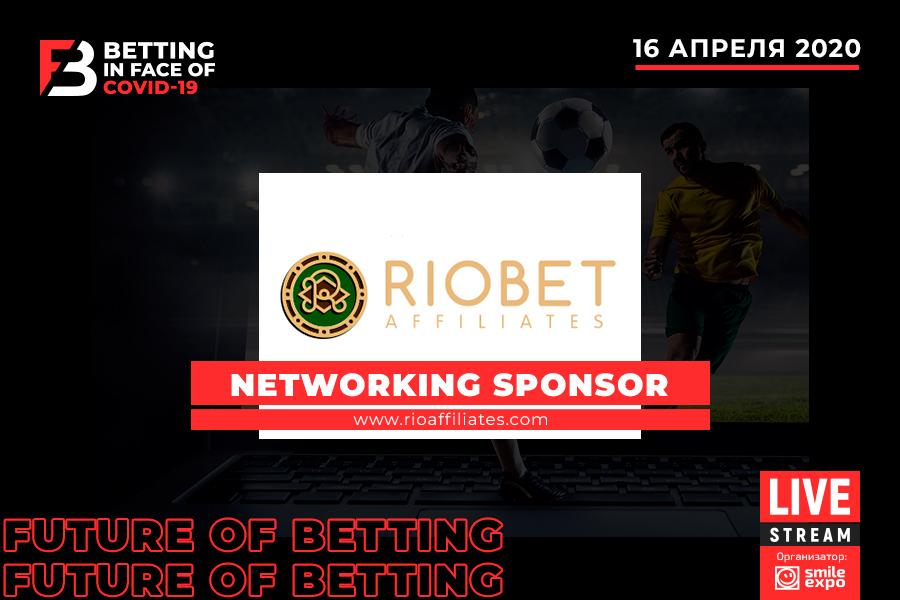 Встречайте партнерскую программу Riobet Affiliates – нетворкинг-спонсора Betting in face of COVID-19!