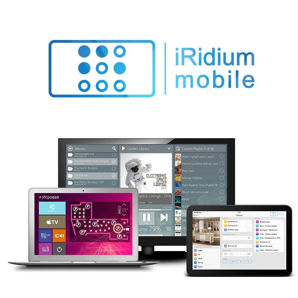 Встречайте участника демо-зоны конференции «Интернет Вещей» - iRidium mobile