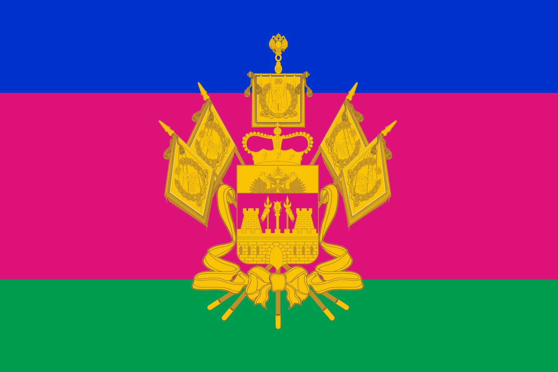 Взгляд властей Краснодарского края на развитие игорной зоны в Сочи