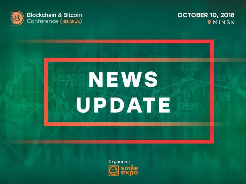 Who invests in blockchain and cryptocurrencies today? News digest of the week