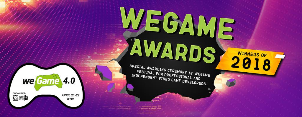 Who won this year's WEGAME Awards?