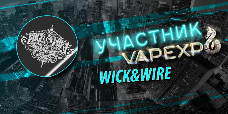 Wick and Wire – участник VAPEXPO KIEV-2016