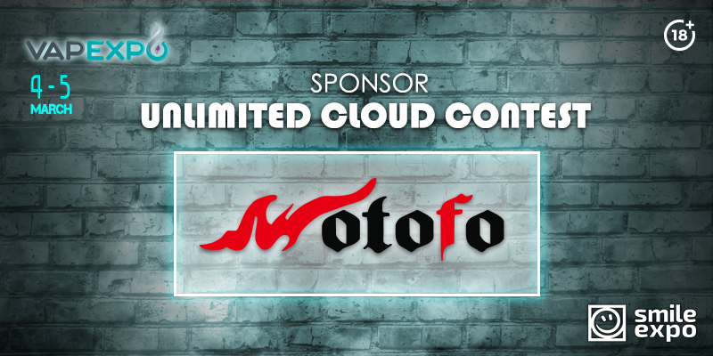 Winners of Unlimited Cloud Contest at VAPEXPO Kiev 2017 will get prizes from Wotofo brand!