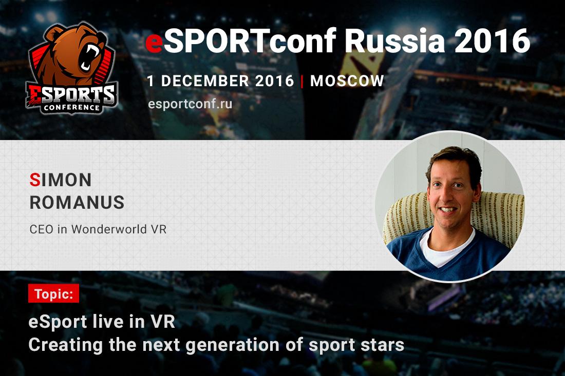 WONDERWORLD VR Ceo will speak at ESPORTCONF RUSSIA 2016