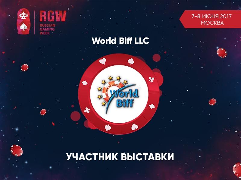 World Biff LLC представит свои разработки на Russian Gaming Week 2017