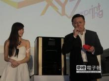 XYZ Printing выкидывает сковородки, запускает новый пищевой 3D-принтер
